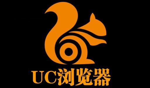 UC浏览器v10.0.6