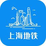 上海地铁出行指南2021最新安卓版