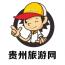 贵州旅游网app安卓版