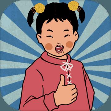 王蓝莓的幸福生活(官方正版)