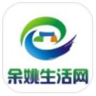 余姚生活网信息广场