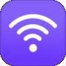 超强极速WiFi安卓版