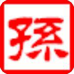 海峰五笔输入法 9.5