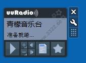 uuRadio网络收音机